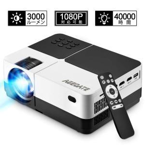 Agedate プロジェクター 3000ルーメン ホームプロジェクター 1080PフルHD対応 80...
