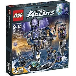【商品名】LEGO Agents AntiMatter's Portal Hideout 70172...