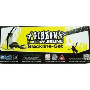 Gibbon Slacklines (ギボンスラックライン)15M Jibline  (グレー)|value-select|02