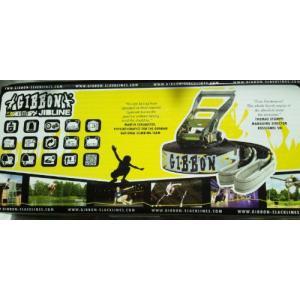 Gibbon Slacklines (ギボンスラックライン)15M Jibline  (グレー)|value-select|03