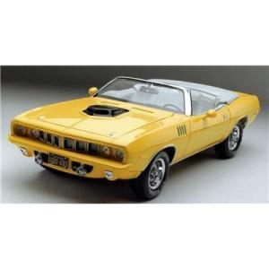 Revell 1:24 '71 Plymouth Hemi Cuda Convertible プラモデル 模型 モデルキット おもちゃ value-select