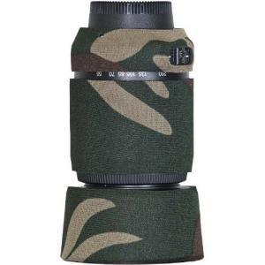 LensCoat(レンズコート) LCN55200VRFG ニコン 55-200mm F4-5.6 G ED AF-S VR レンズカバー(アドバンテー|value-select