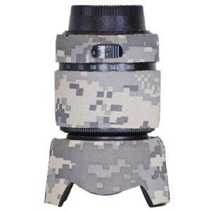 LensCoat(レンズコート)LCN55200DC ニコン 55-200mm F4-5.6 GDXL レンズカバー(デジタルカモ)|value-select