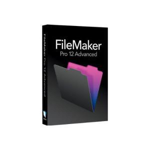 ◆日本語対応版◆FileMaker pro 12 advanced ◆ファイルメーカー ◆通常版◆