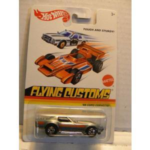 Hot Wheels ホットウィール Flying Customs '69 Copo Corvetteミニカー モデルカー ダイキャスト value-select