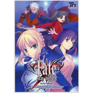 Fate/stay Night Game - Visual Novel (輸入版)|value-select
