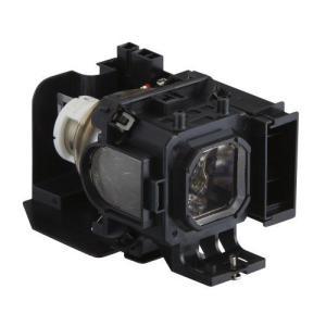 キヤノン LV-7250用交換ランプLV-LP26 1297B001 value-select