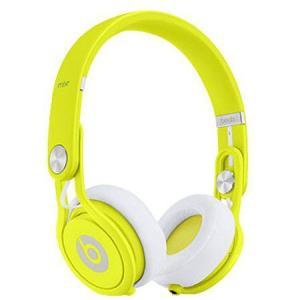 【商品名】 Beats ヘッドフォン by Dr. Dre Mixr Lightweight DJ ...