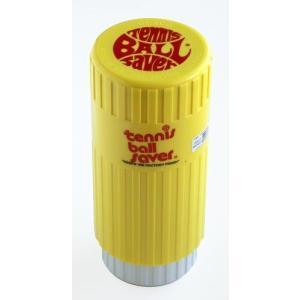 Tennis Ball Saver - Keep Tennis Balls Fresh And Bouncing Like New|value-select