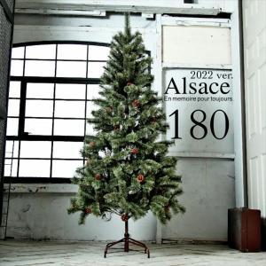 【12/12出荷予定】クリスマスツリー 180cm 枝が増えた2019ver. 高級 クリスマス ツリー 北欧 おしゃれ アルザスツリー|value-shopping
