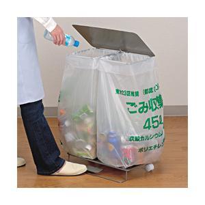 ペダル式ダストスタンド /ゴミ箱/|value