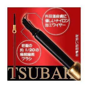 TSUBAKI 耳かき /耳掻き/|value