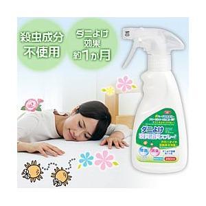 ダニよけ寝具消臭スプレー /害虫・害獣対策 ダニ対策/|value