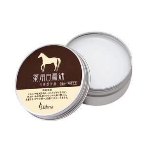 ビューナ 薬用白馬油|value