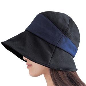 るるぶ さわやか楽ちん帽子|value