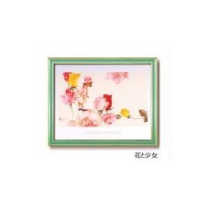 115245 いわさきちひろポスター額(緑) 花と少女 value