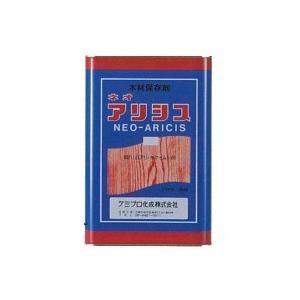 木材保存剤 ネオアリシス 18L|value