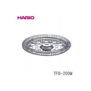 HARIO(ハリオ) ハリオール TH-2 フィルターベース 2人用 TFB-200M|value