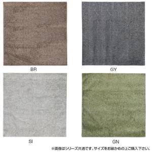 タフトラグ デタント(折り畳み) 約130×185cm|value