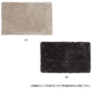 マイクロシャギーマット カペリ 約45×75cm|value