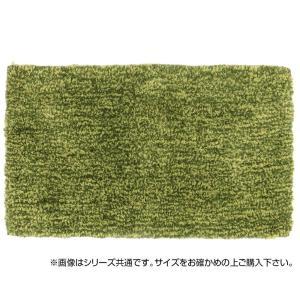 マイクロシャギーマット カペリ 約50×80cm GR 270025006|value