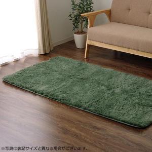 ラグ カーペット 『ミスティ―IT』 グリーン 約92×185cm (ホットカーペット対応) 9811045|value