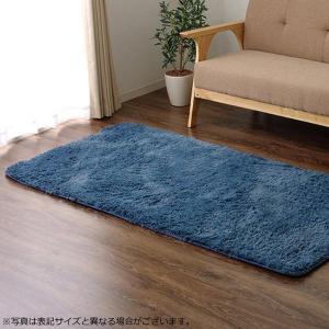 ラグ カーペット 『ミスティ―IT』 ブルー 約92×185cm (ホットカーペット対応) 9811046|value