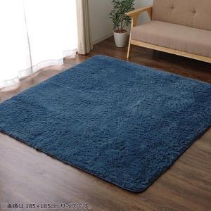 ラグ カーペット 『ミスティ―IT』 ブルー 約185×185cm (ホットカーペット対応) 9811054|value