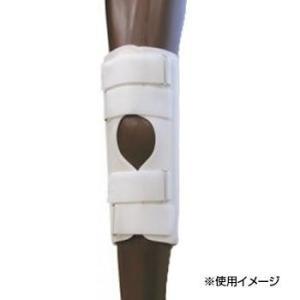 日本衛材 膝関節固定帯 ニースプリントショート 1個 L(35〜40cm) NE-1113|value