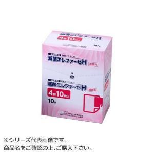 ハクゾウメディカル ハクゾウ滅菌エレファーゼH 医療ガーゼ 4折20枚入×10袋 2330420