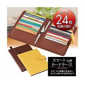 スマートnaカードケース24枚 A-02|value