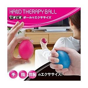 にぎにぎボールでエクササイズ 2個入 /手 指 運動/|value