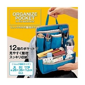 リュックインバッグ リュックの中の整理ポケット /バッグインバッグ 収納/|value