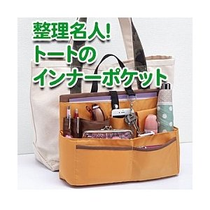 バッグインバッグ 整理名人!トートのインナーポケット /収納/|value
