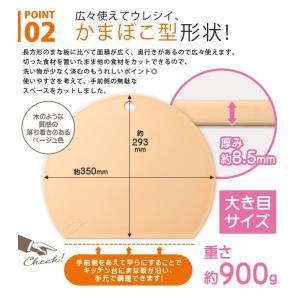 食洗機対応 丸いまな板 耐熱エラストマー /抗菌/ value 06