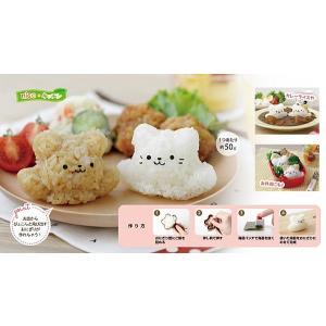 ぴょこんとおにぎり くまにゃん/おにぎり型 おむすび 型 お弁当/|value|02