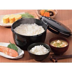 電子レンジ炊飯器 紀州備長炭配合 レンジで一発、ご飯炊き器 すいはんおひつ 3合炊き(KKS-564100)|value|07