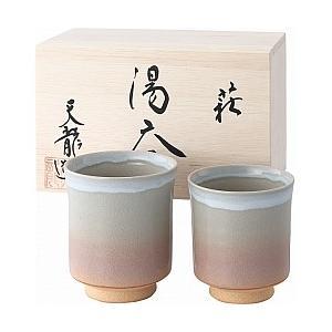 萩焼 姫萩 夫婦湯呑です。萩焼の伝統的な色合いの湯呑。使い込むうちに、ぬくもりが伝わってきます。大(...