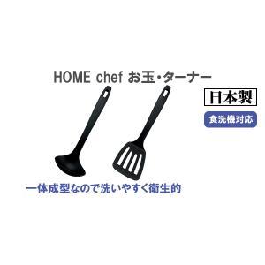 料理道具セット 一人暮らし 料理道具 8点セット/調理器具 鍋 フライパン 包丁 まな板/ value 10