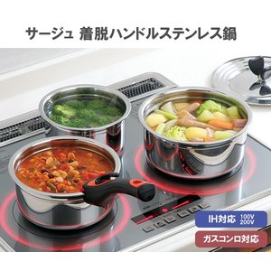 料理道具セット 鍋・料理道具 10点セット(2〜3人前用)/鍋セット フライパン 包丁 まな板 新生活/|value|04