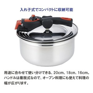 料理道具セット 鍋・料理道具 10点セット(2〜3人前用)/鍋セット フライパン 包丁 まな板 新生活/|value|05