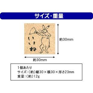 鳥獣戯画 先生スタンプ 5個セット その2|value|09