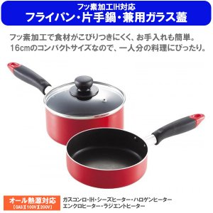 料理道具セット 一人暮らし 料理道具 10点セット (チタンコーティング包丁)/調理器具 鍋 フライパン まな板/|value|05