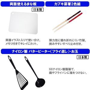 料理道具セット 一人暮らし 料理道具 10点セット (チタンコーティング包丁)/調理器具 鍋 フライパン まな板/|value|07