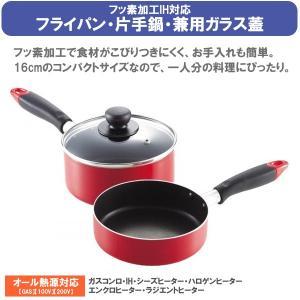 料理道具セット 一人暮らし 料理道具 9点セット/調理器具 鍋 フライパン 包丁 まな板/|value|06