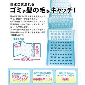 お風呂の髪の毛とり 角型 送料コミコミ120枚分(40枚分×3セット)/排水口 ゴミ取り シート/|value|04