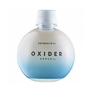 オキサイダー 置き型 180g/OXIDER 空間除菌剤 玄関・居室・トイレ・浴室/