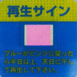 洗濯槽シリカでカラッと110番 (FP-970)/洗濯槽のカビ・雑菌の繁殖を防止/|value|09