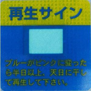 洗濯槽シリカでカラッと110番 (FP-970)/洗濯槽のカビ・雑菌の繁殖を防止/|value|10