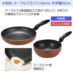 一人暮らし 料理道具 12点セット マーブル/調理器具 鍋 フライパン 包丁 まな板/ value 06